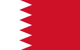 Visa For Bahrain
