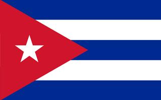 Cuba Cuban Tourist Card