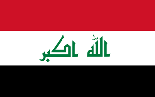 Iraq Visa Requirements The Travel Visa Company