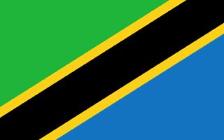 Visa For Tanzania